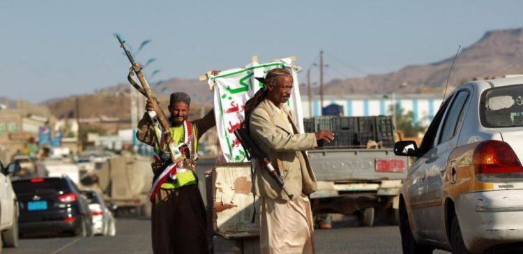 Al-Bayda..rebels set up customs ports central Yemen