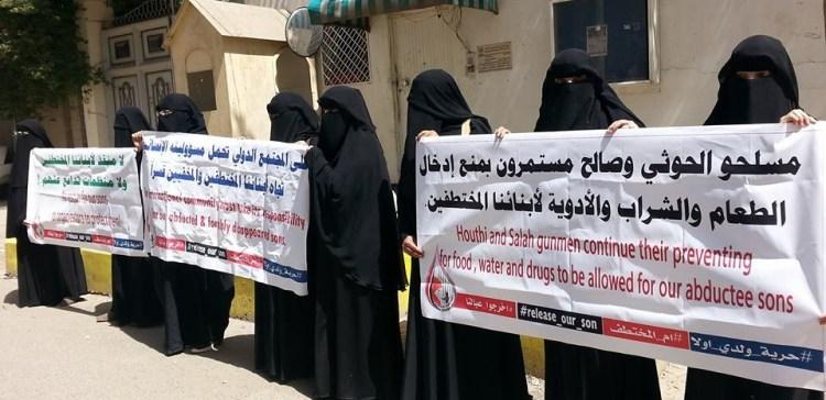 Rebel militia assault mothers of prisoners in Sana'a