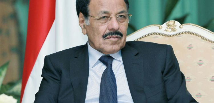 VP emphasizes Social Affairs Ministry's resumption of duties