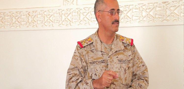 Chief of Staff: We are facing a transborder militia