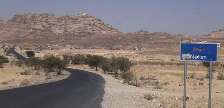 Army liberates several mountainous sites eastern Sana'a, 17 militiamen killed