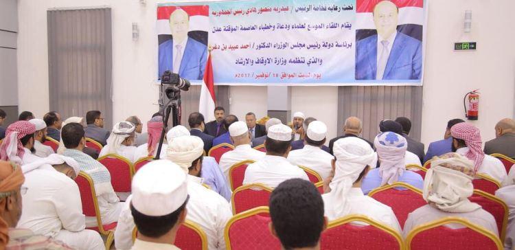 PM: We need to gain military victory and retake Sana'a.
