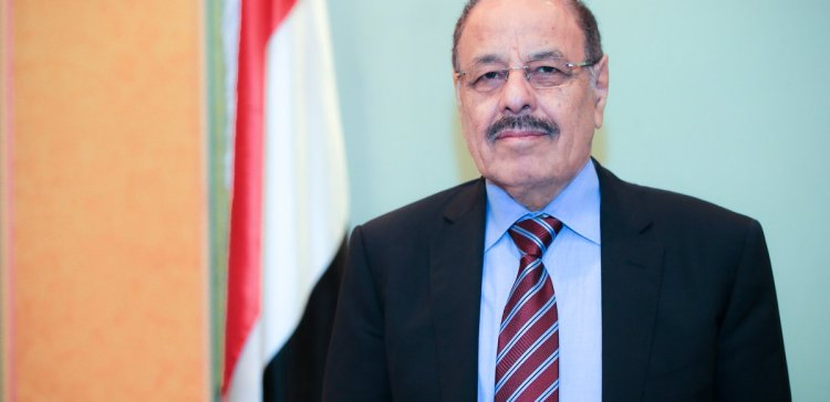 VP: Our objective is fighting terrorism, ending coup