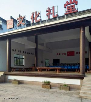 "The ""Culture Auditorium"" In An Anti-religious Movie Screened In Ningbo City, Zhejiang Province"