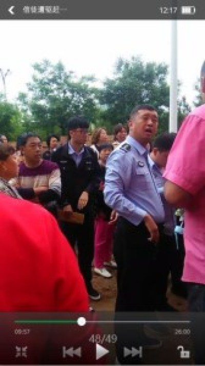 https://i2.wp.com/en.adhrrf.org/wp-content/uploads/2018/06/Policeman-scold-believers-in-Yingli.jpg?resize=400%2C714&ssl=1