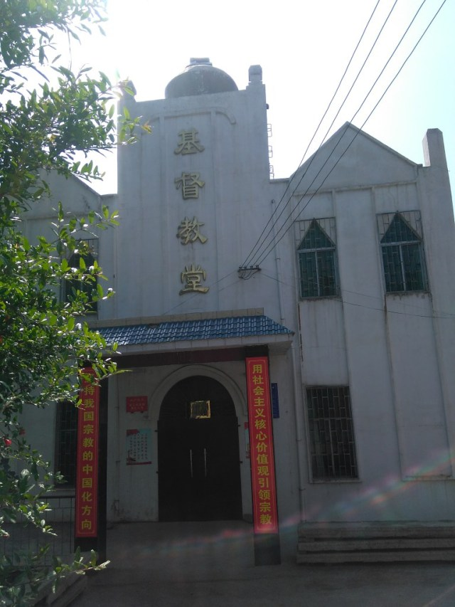 Church Crosses Taken Down All Over Gongyi, Henan Province
