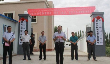 Xinjiang Political 'Re-Education Camps' Treat Uyghurs 'Infected by Religious Extremism': CCP Youth League