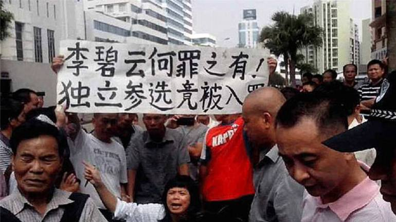 Sister of Veteran Rights Activist Evicted, Detained in China's Guangdong