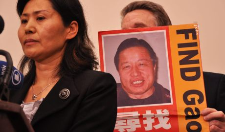 """Disappeared"" lawyer receives award for dedication to China's religious freedom"