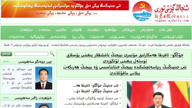Authorities Detain Uyghur Editor-in-Chief, Directors of Xinjiang Daily Newspaper