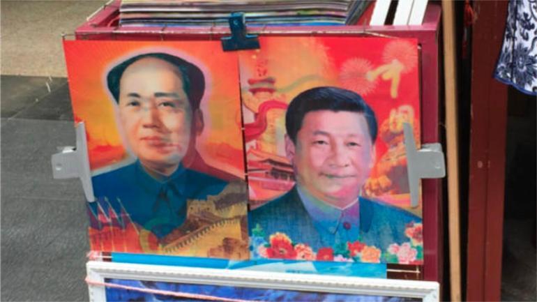 Xinjiang Residents Told to Worship Xi Jinping