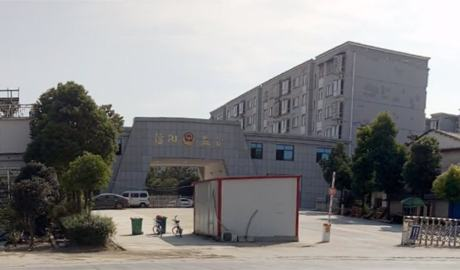 Detention center No. 1 in Xinyang.