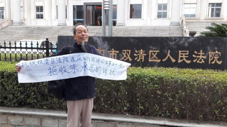 Prominent Chinese rights activist Zhu Chengzhi in an undated photo.