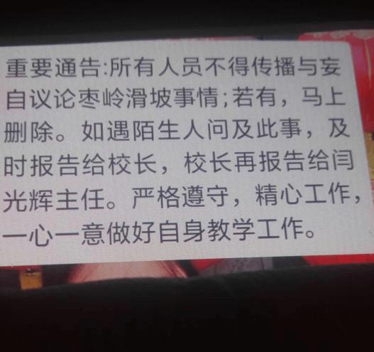 March 15 Landslide in Shanxi: Death Toll Underreported