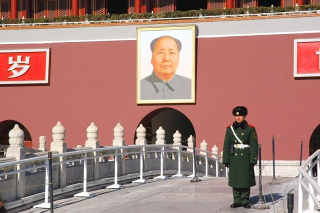 Beijing Christians Being Watched Before CCP's 70th Anniversary