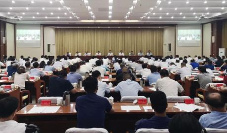 Shanxi Province government organized a mobilization conference to discuss risk prevention and stability maintenance during the celebrations of the National Day.