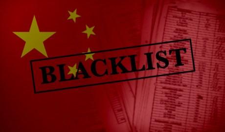 The CCP's blacklist