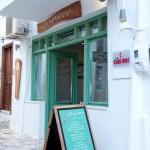 Cafe Elichryson