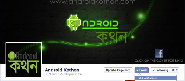 android kothon facebook page