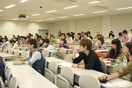 Image result for japan lecture