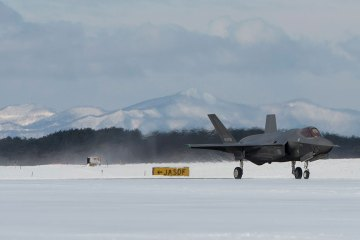 Japan JASDF first F-35A