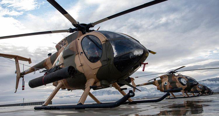 afghan MD 530F camo