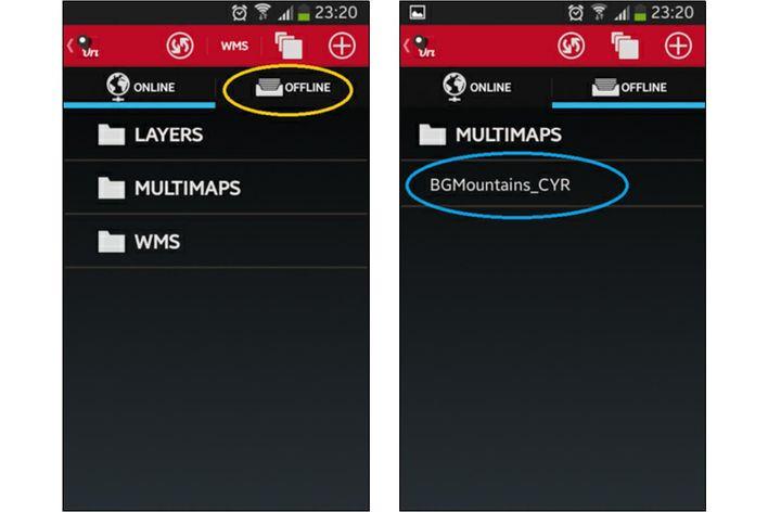 Oruxmaps settings