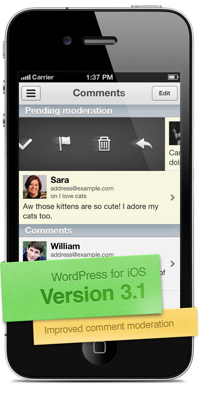 WordPress for iOS バージョン 3.1 のスクリーンショット(コメント承認の改善)