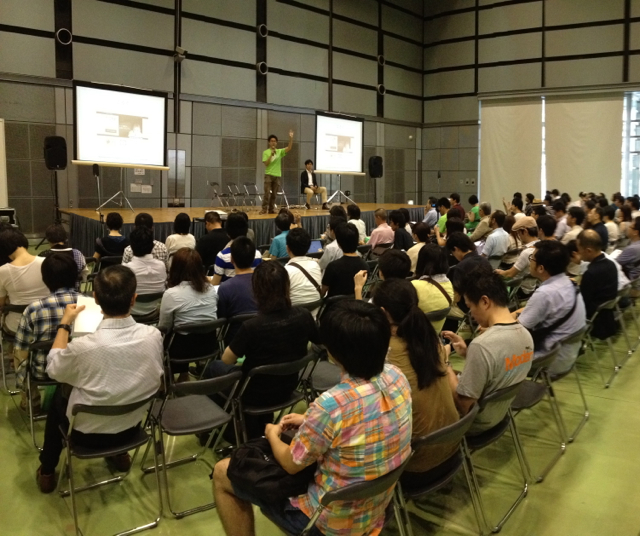 A full house at WordCamp Tokyo