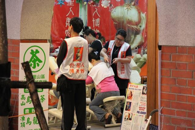Massage in Taipei, Taiwan