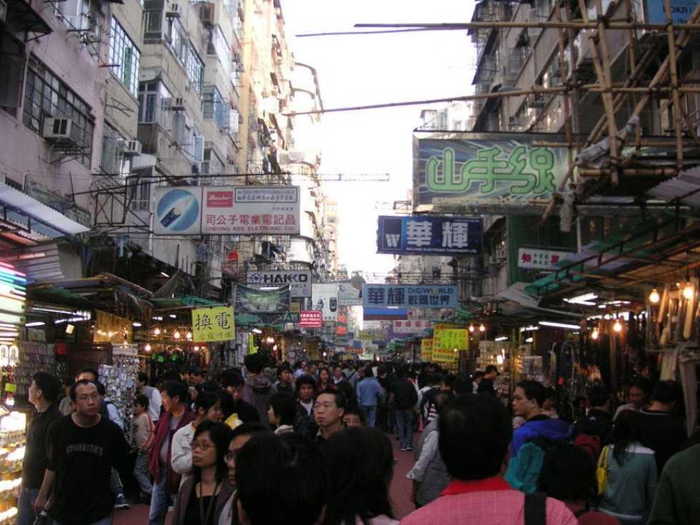 Hong Kong Markets: Apliu Street Flea Market
