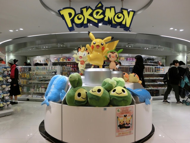 Pokemon Center Deutschland