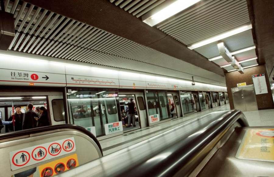 Hasil gambar untuk Transportasi Hong Kong