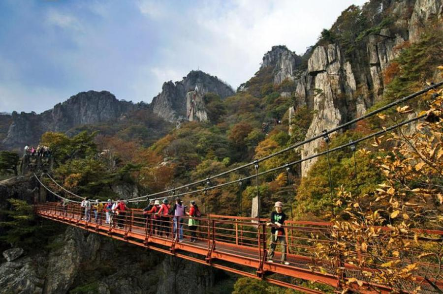Korea: Daedunsan National Park