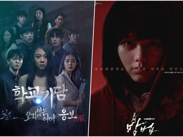 Horror K-Dramas For The Ultimate Fright Night