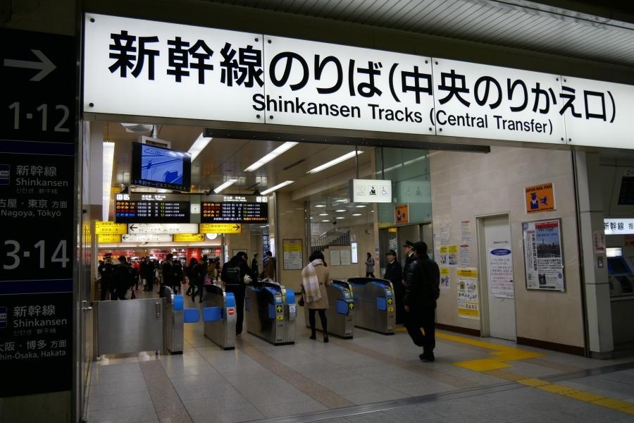 Japan Rail Pass Itinerary