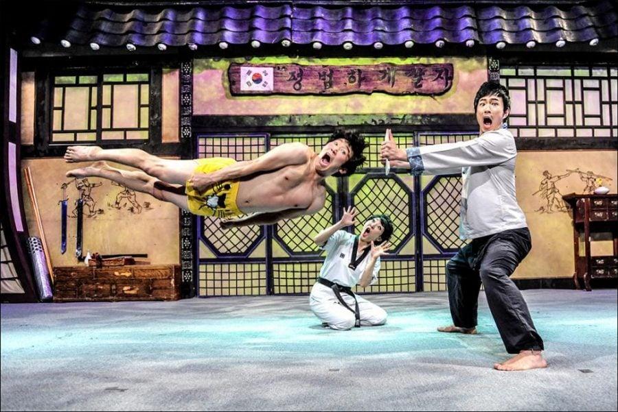 Seoul, South Korea: Jump! Show