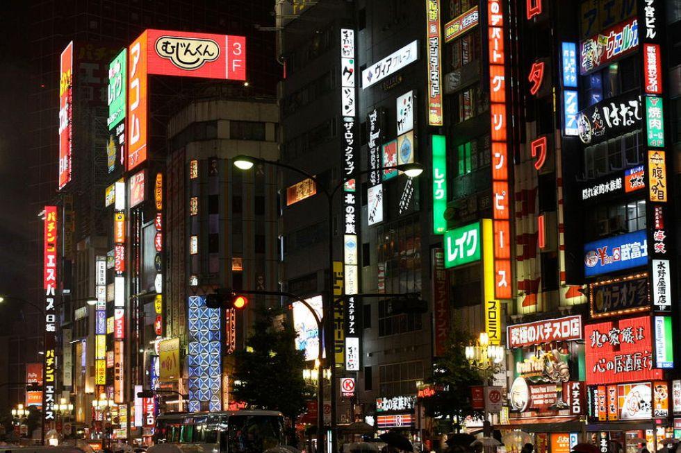 Tokyo, Japan: Shinjuku