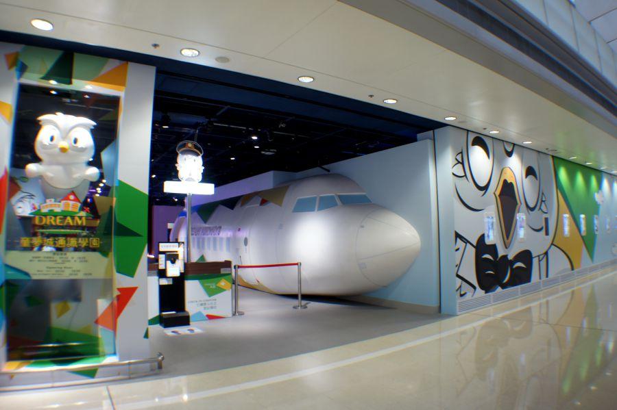 Hong Kong International Airport Secrets