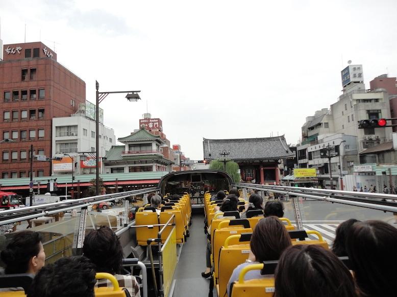 24 Hours in Tokyo Itinerary: Tokyo Skyhop Bus