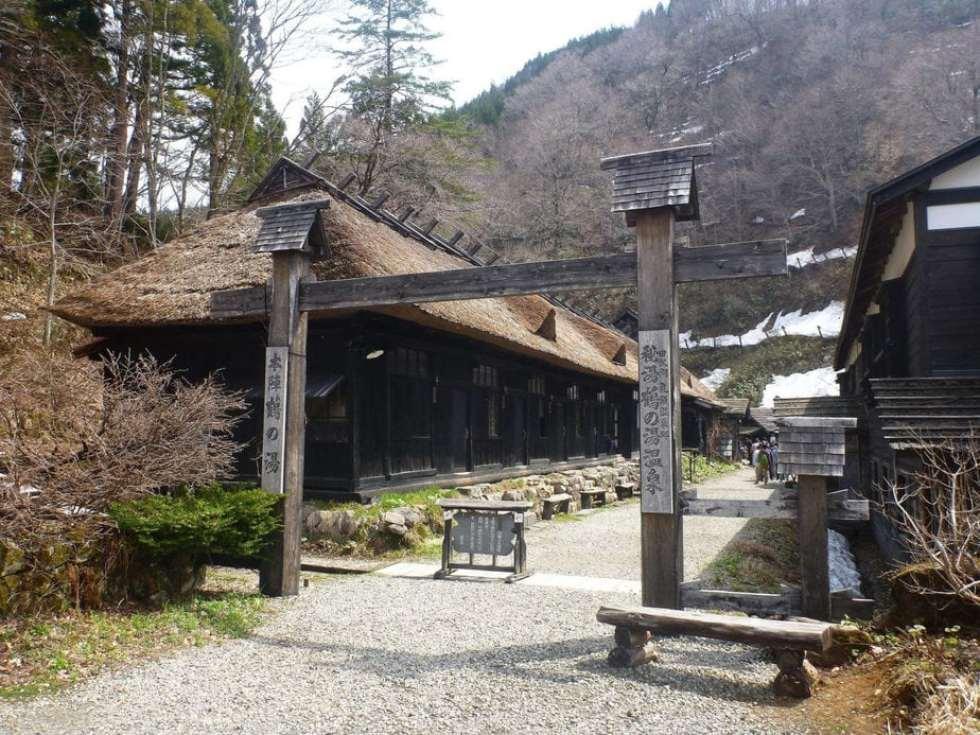 Japanese Onsens: Tsurunoyu Onsen