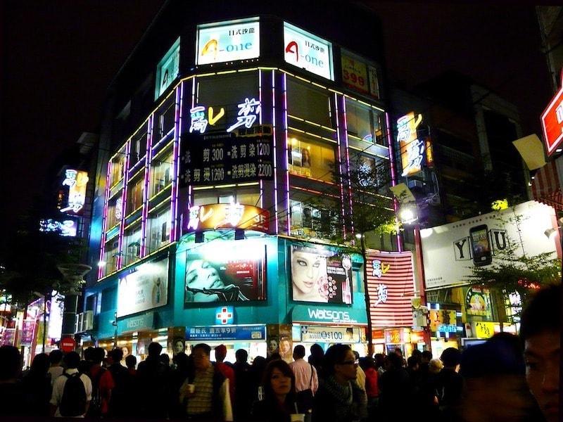 Ximending Train Station: Ximending Night Market
