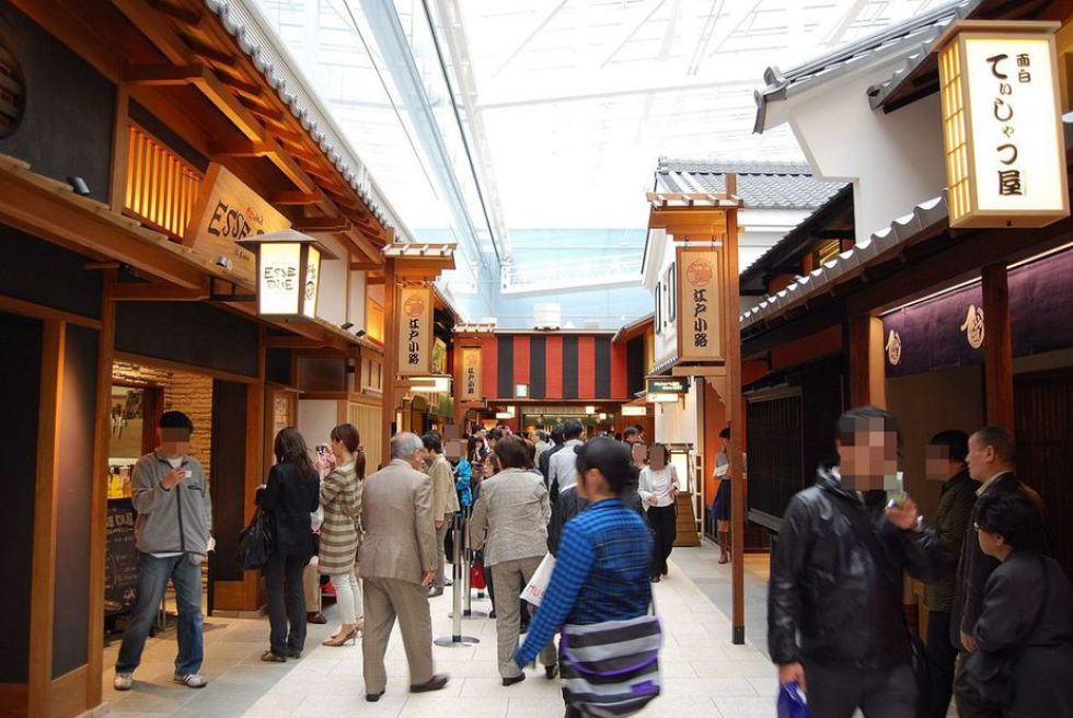 Tokyo's Haneda Airport: Secret Facilities and Things to Do