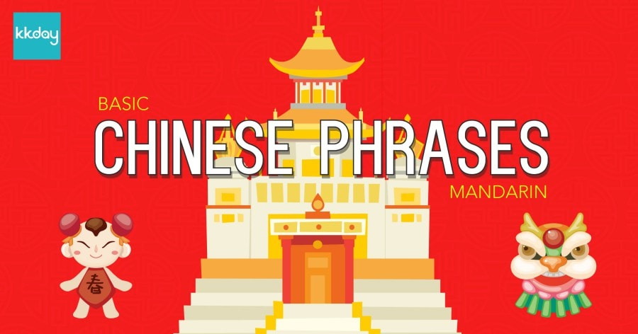 Useful Chinese Phrases Every Foreigner Should Learn