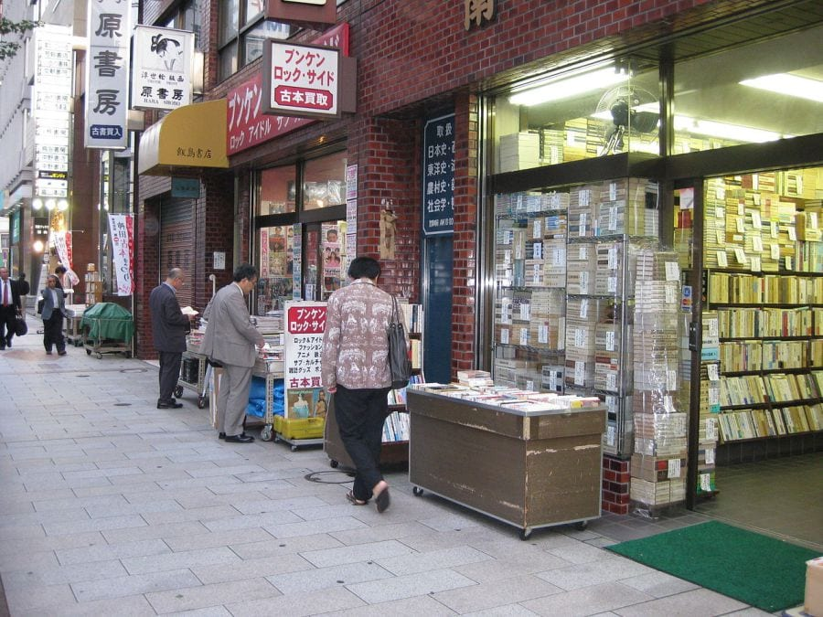 Guide to Tokyo's Shopping Districts: Jimbocho