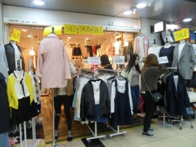 Boutique in Yeongdeungpo
