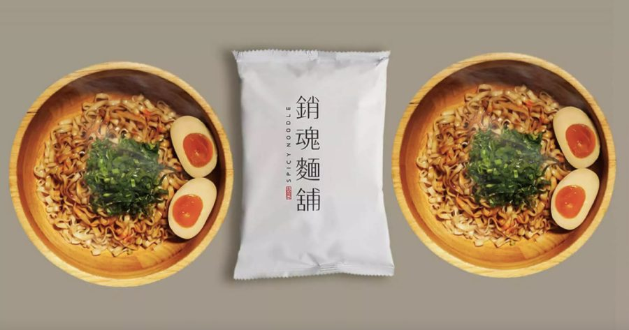 Taiwanese Spicy Noodles