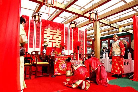 Ancient China Matchmaker