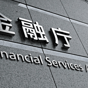 """The Financial Services Agency adjusts for """"Regulation of Virtual Currency Custody Operations"""""""