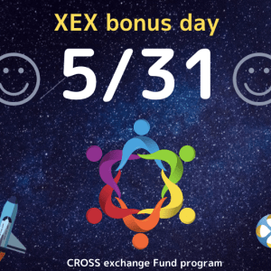 CROSS exchange distributes a XEX bonus of ~$4.5 million to XEX holders! ! They will also carry out a Buyback and Burning of XEX tokens! !